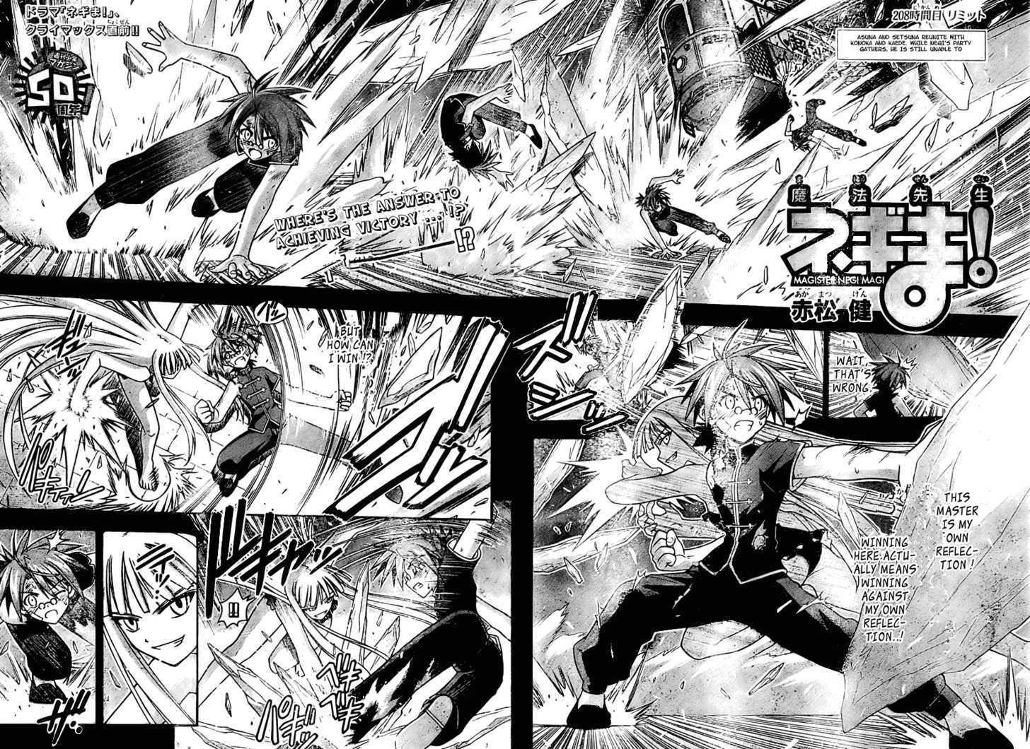 Mahou Sensei Negima! 208 Page 2
