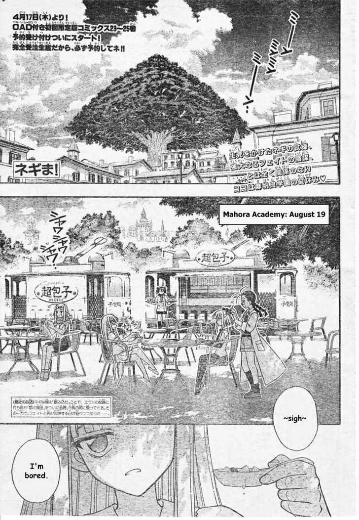 Mahou Sensei Negima! 210 Page 1