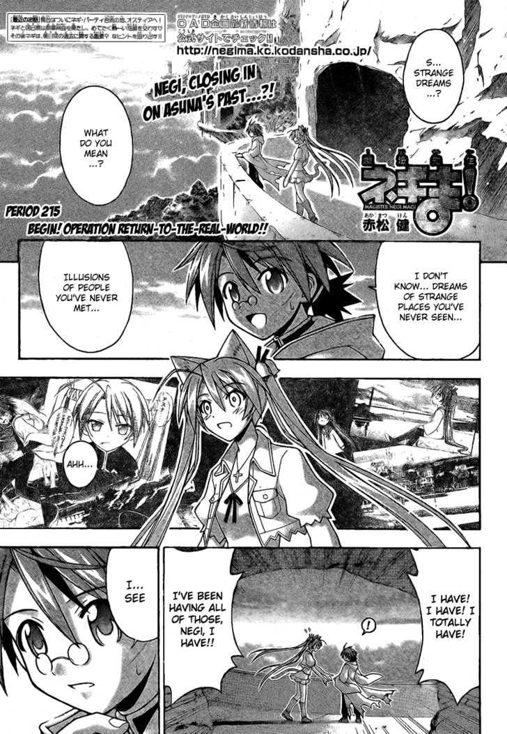 Mahou Sensei Negima! 215 Page 1