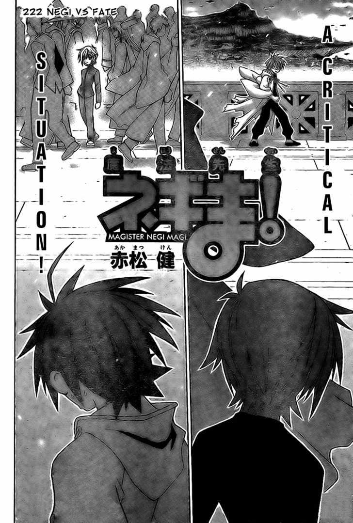 Mahou Sensei Negima! 222 Page 2