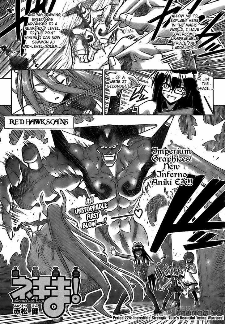 Mahou Sensei Negima! 224 Page 1