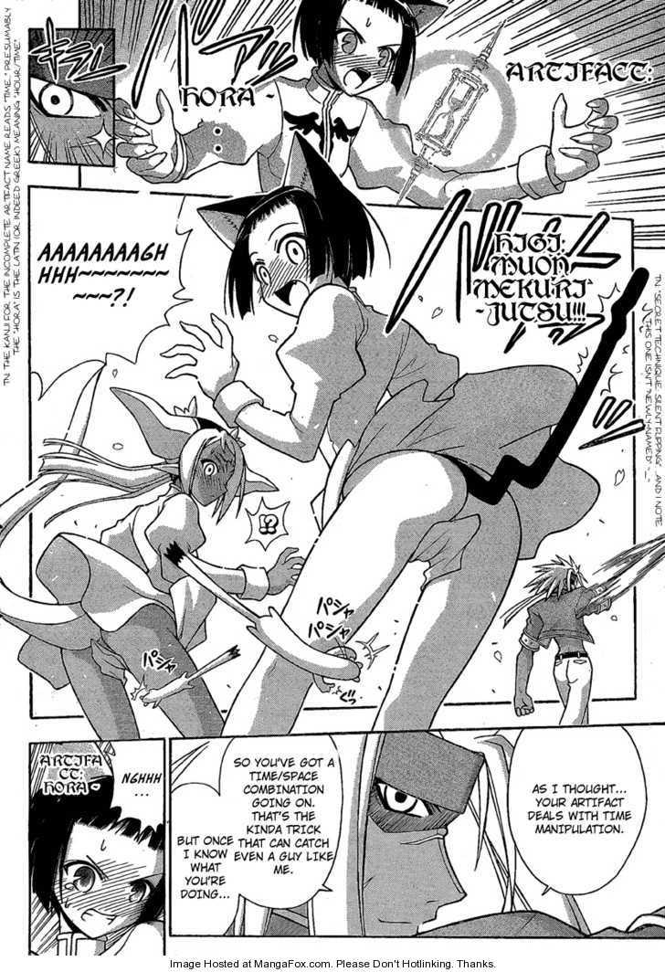 Mahou Sensei Negima! 226 Page 15