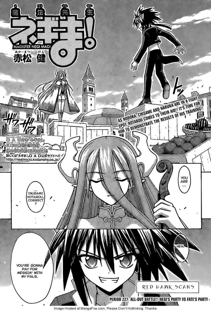 Mahou Sensei Negima! 227 Page 1