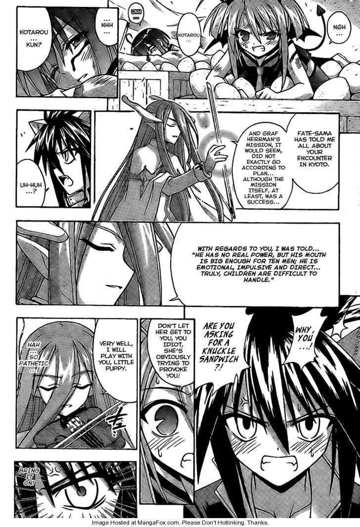 Mahou Sensei Negima! 227 Page 2