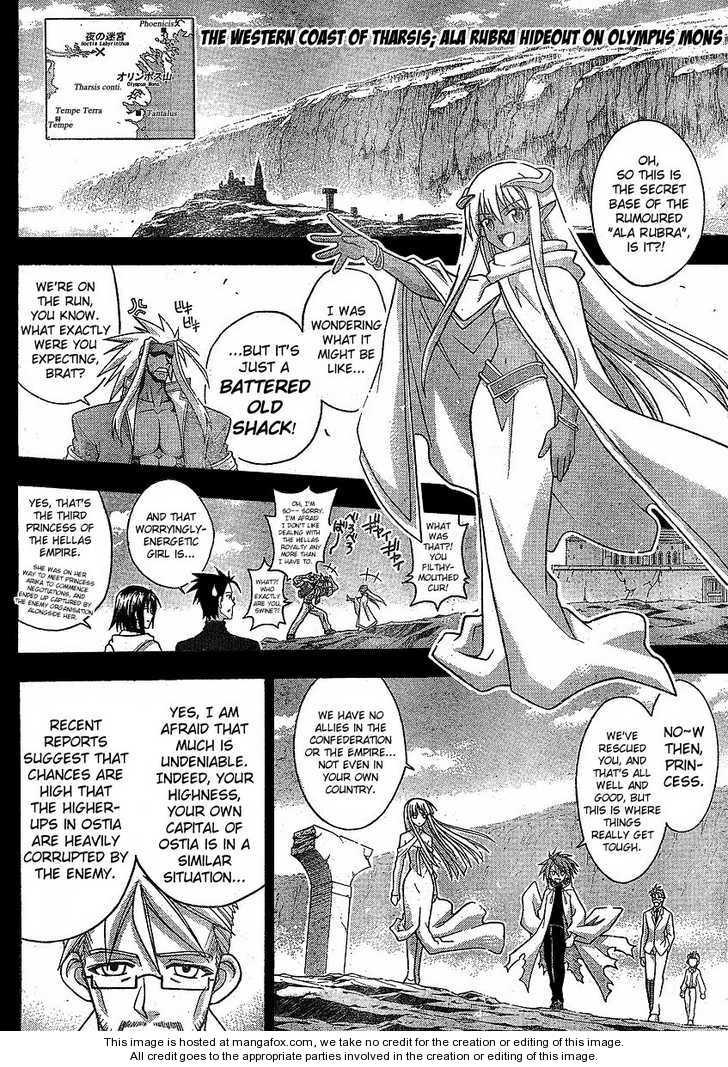 Mahou Sensei Negima! 232 Page 2