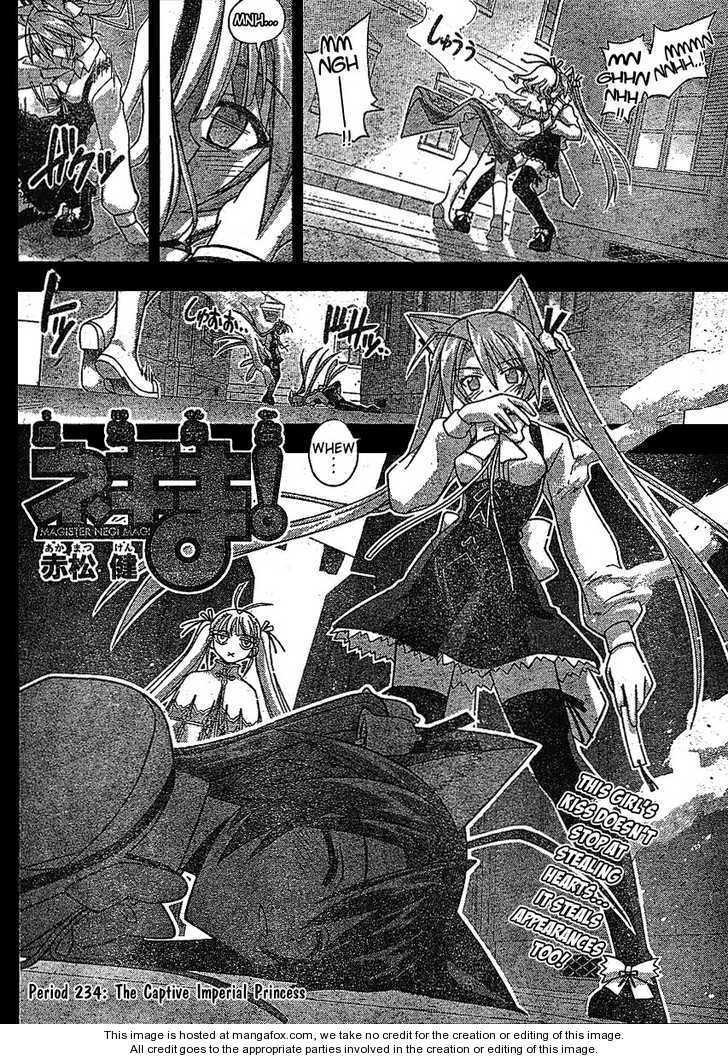 Mahou Sensei Negima! 234 Page 2