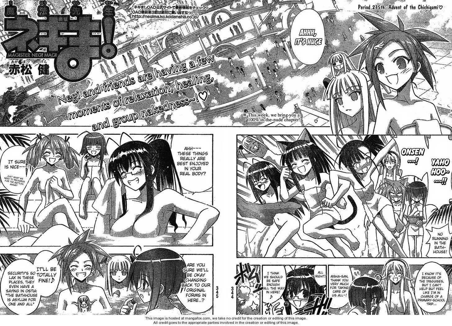 Mahou Sensei Negima! 235 Page 2