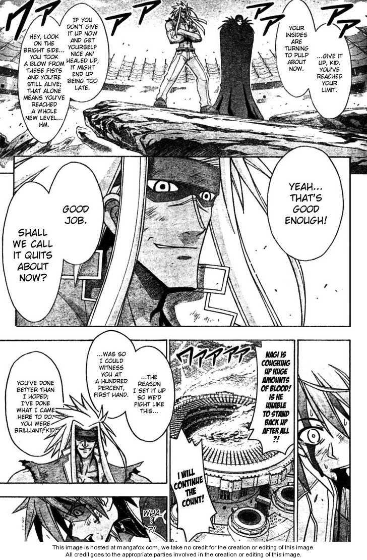Mahou Sensei Negima! 246 Page 3