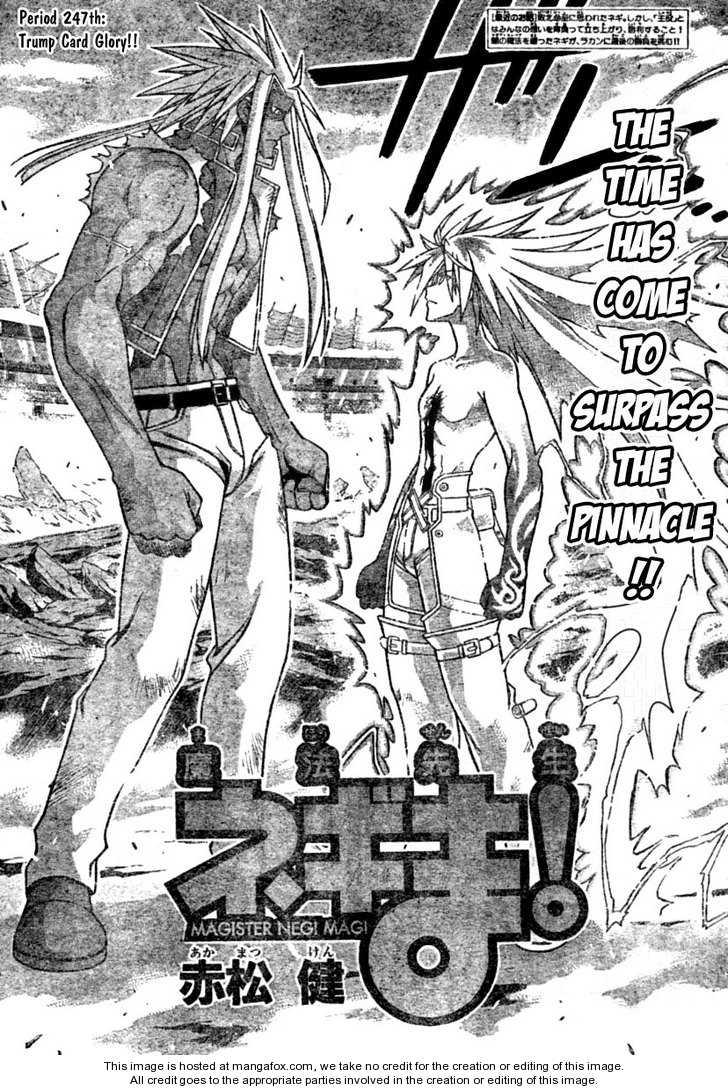 Mahou Sensei Negima! 247 Page 3