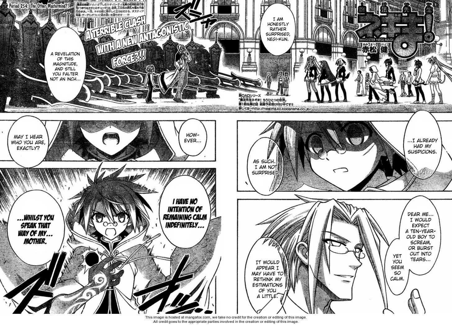 Mahou Sensei Negima! 254 Page 2