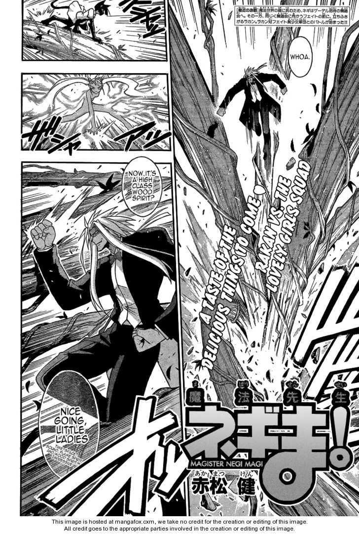 Mahou Sensei Negima! 260 Page 2