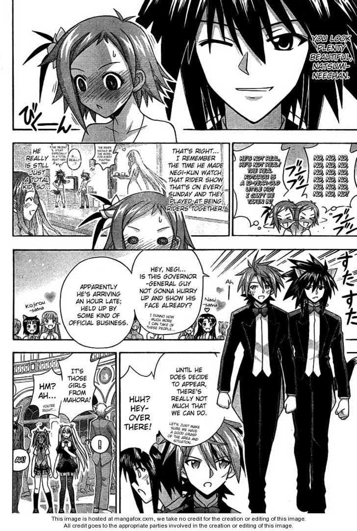 Mahou Sensei Negima! 261 Page 2