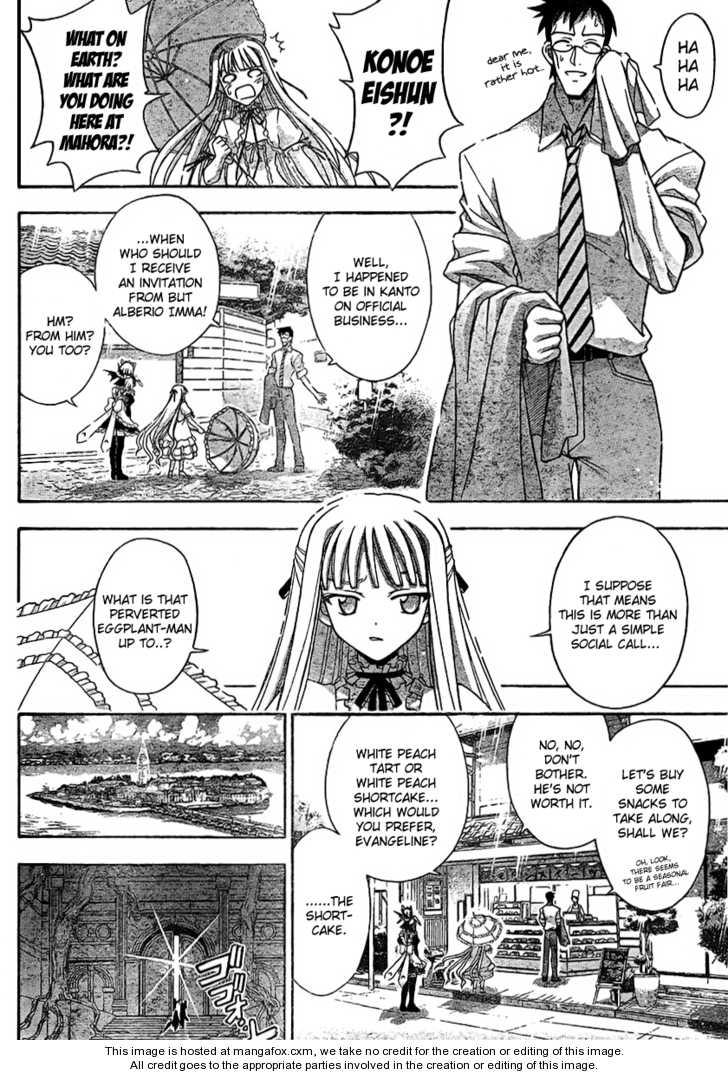 Mahou Sensei Negima! 264 Page 2