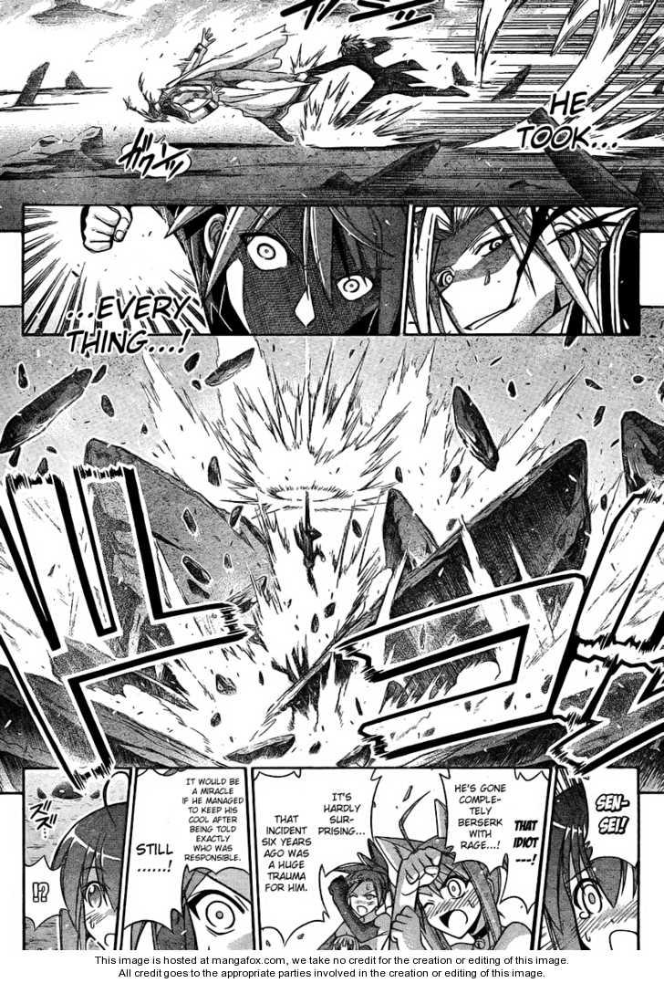Mahou Sensei Negima! 265 Page 2