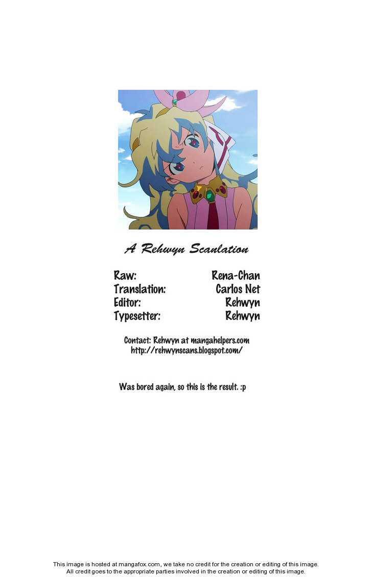 Mahou Sensei Negima! 266 Page 1