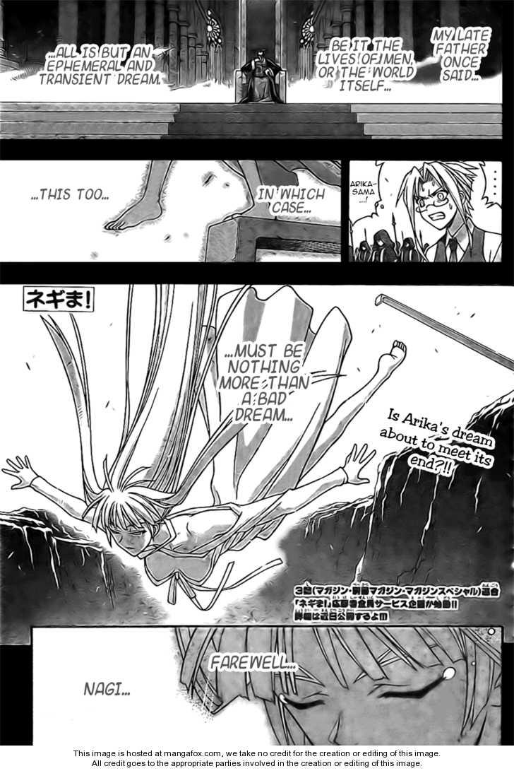 Mahou Sensei Negima! 269 Page 1
