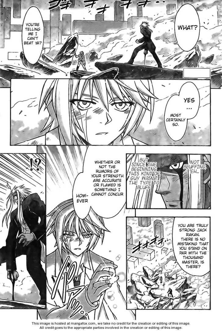 Mahou Sensei Negima! 271 Page 1