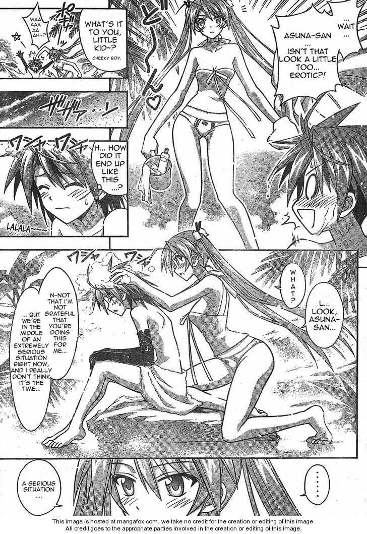 Mahou Sensei Negima! 283 Page 3