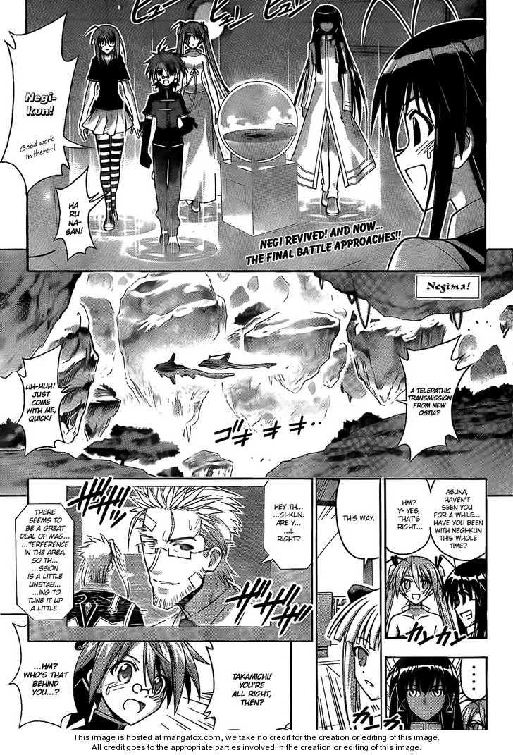 Mahou Sensei Negima! 292 Page 2