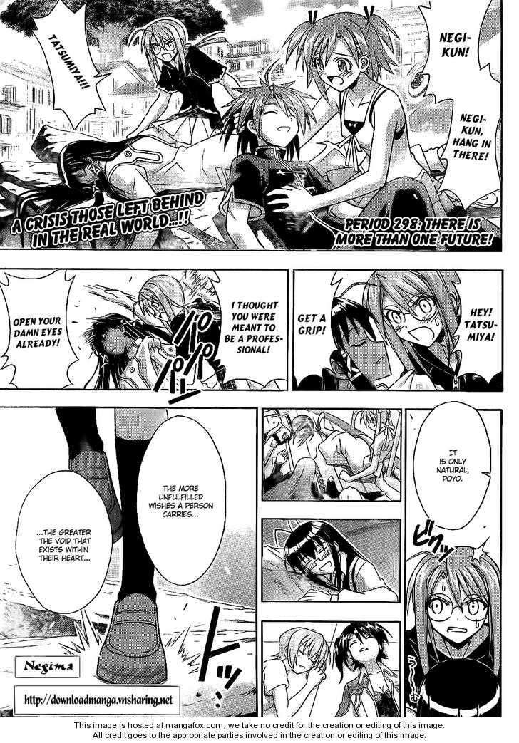 Mahou Sensei Negima! 298 Page 2