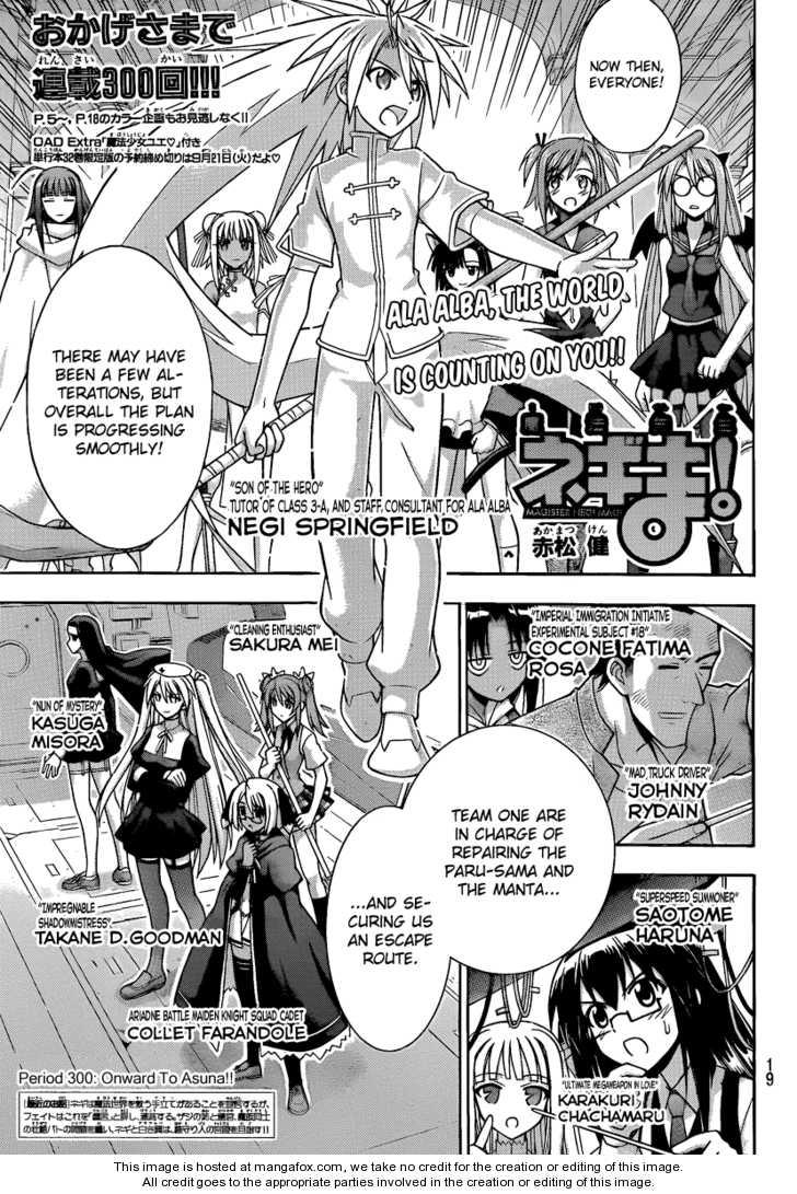 Mahou Sensei Negima! 300 Page 1
