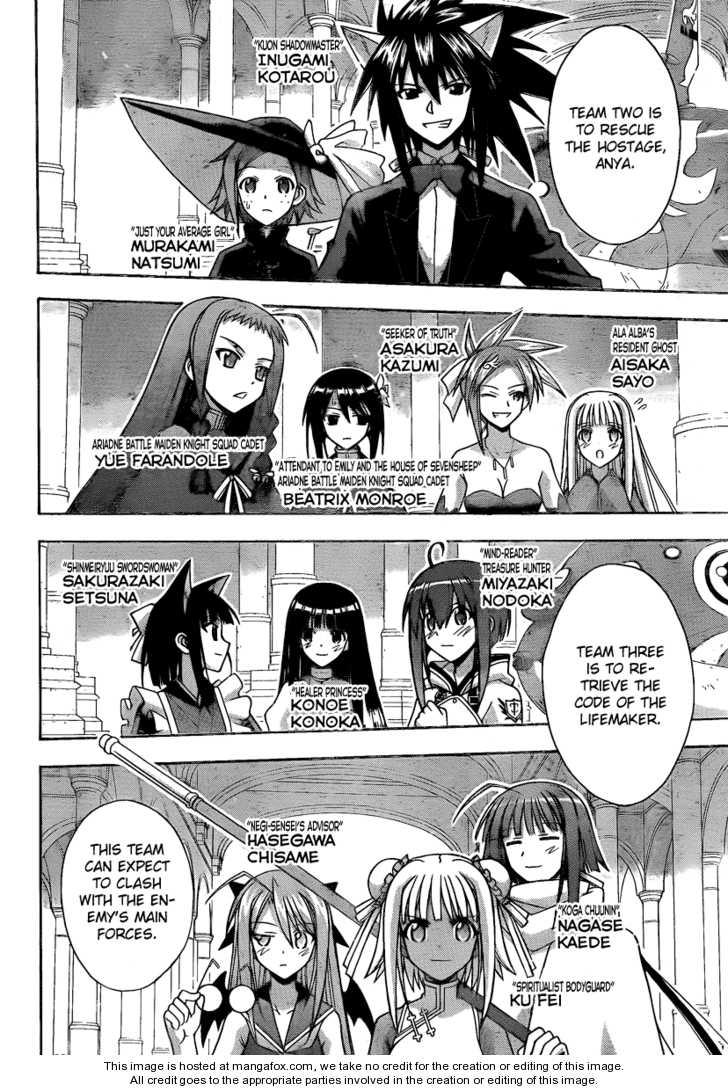 Mahou Sensei Negima! 300 Page 2