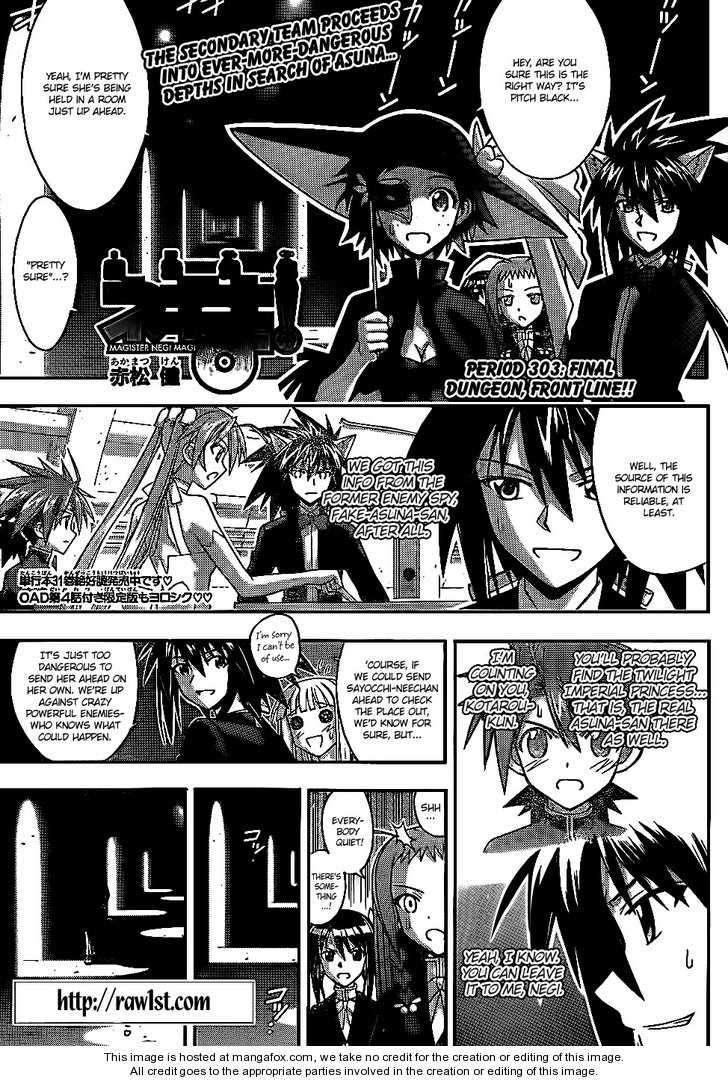 Mahou Sensei Negima! 303 Page 2