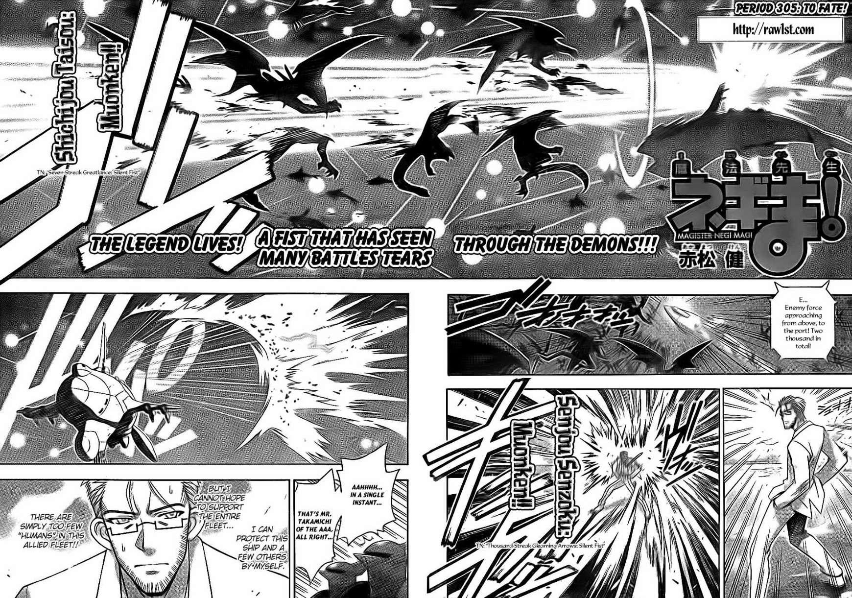 Mahou Sensei Negima! 305 Page 2