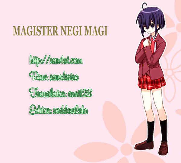 Mahou Sensei Negima! 306 Page 1