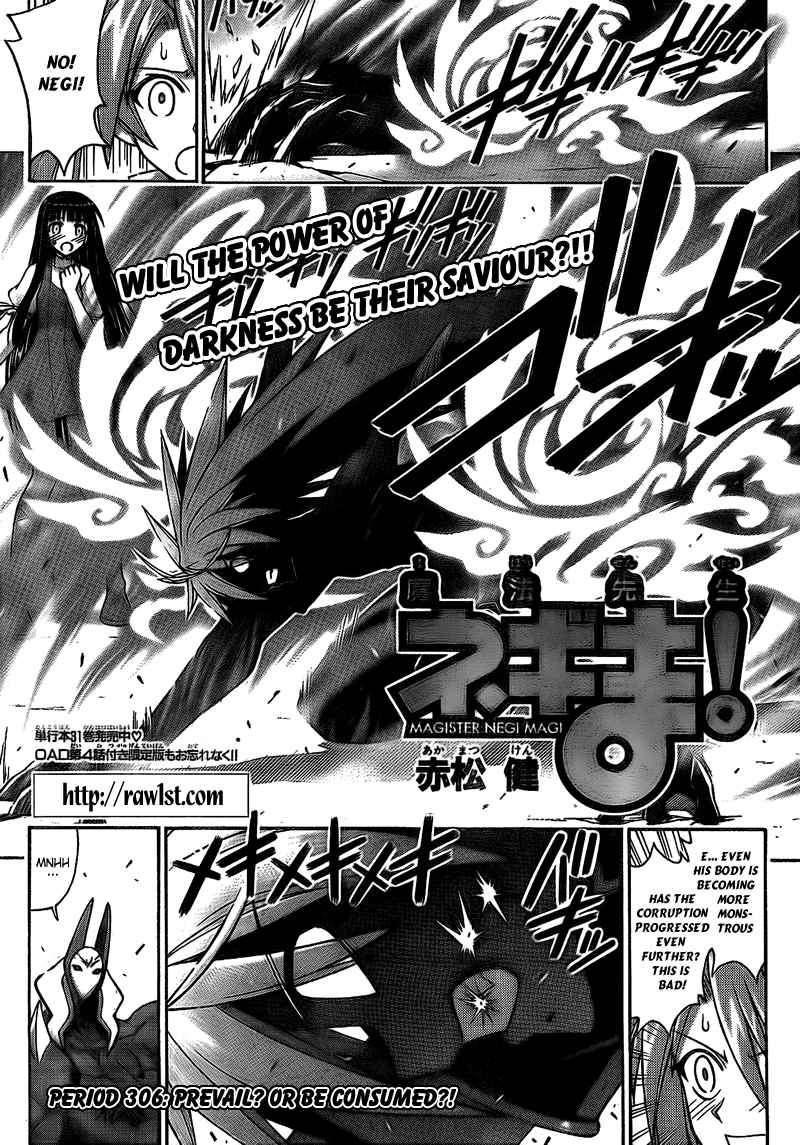 Mahou Sensei Negima! 306 Page 2