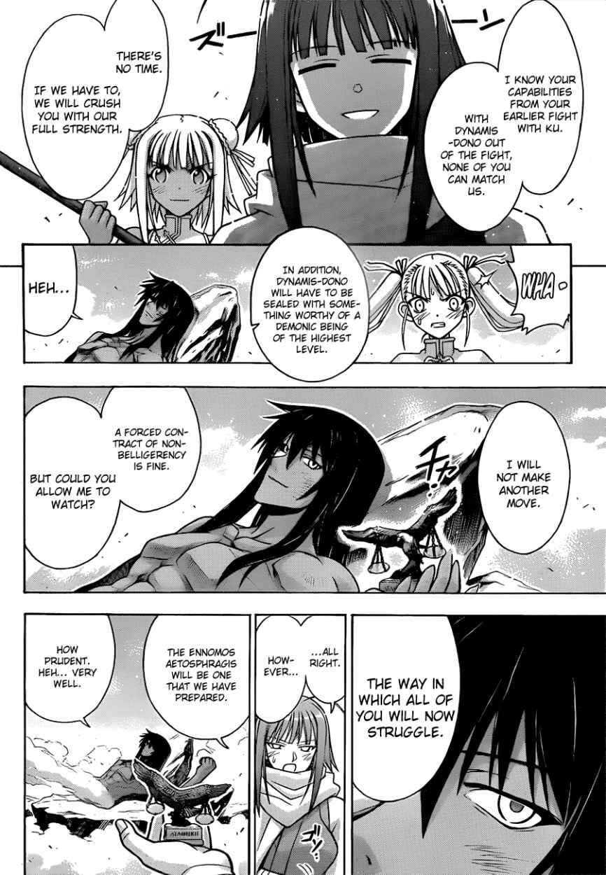 Mahou Sensei Negima! 308 Page 2