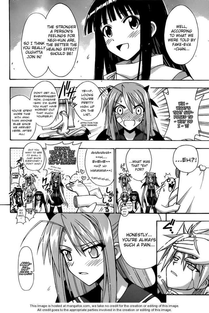 Mahou Sensei Negima! 309 Page 2
