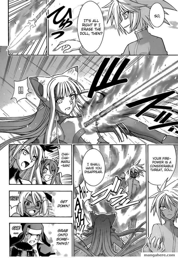 Mahou Sensei Negima! 312 Page 2