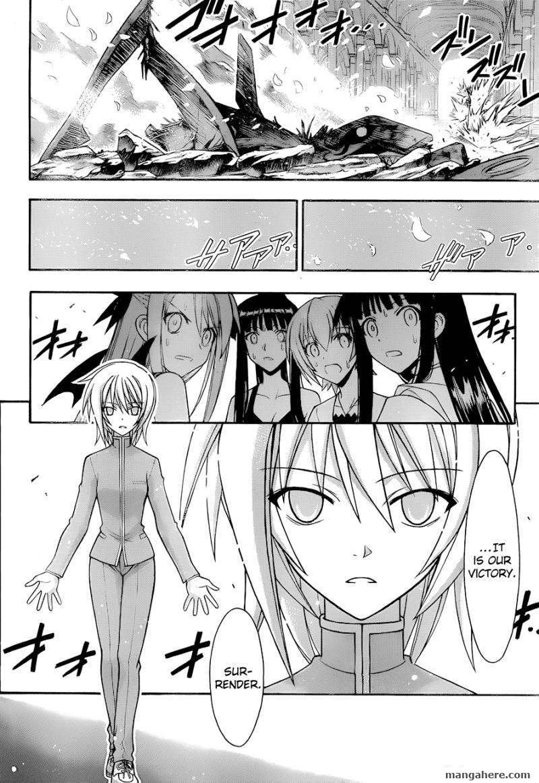 Mahou Sensei Negima! 313 Page 2