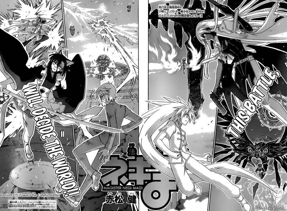 Mahou Sensei Negima! 315 Page 2
