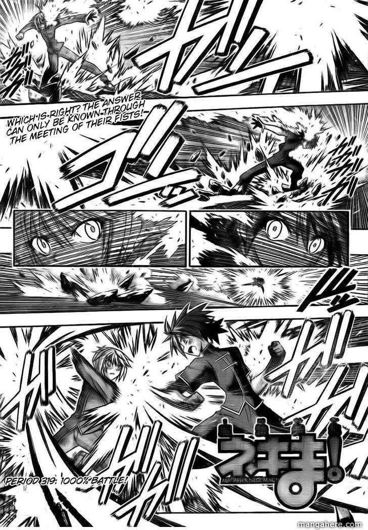 Mahou Sensei Negima! 319 Page 1