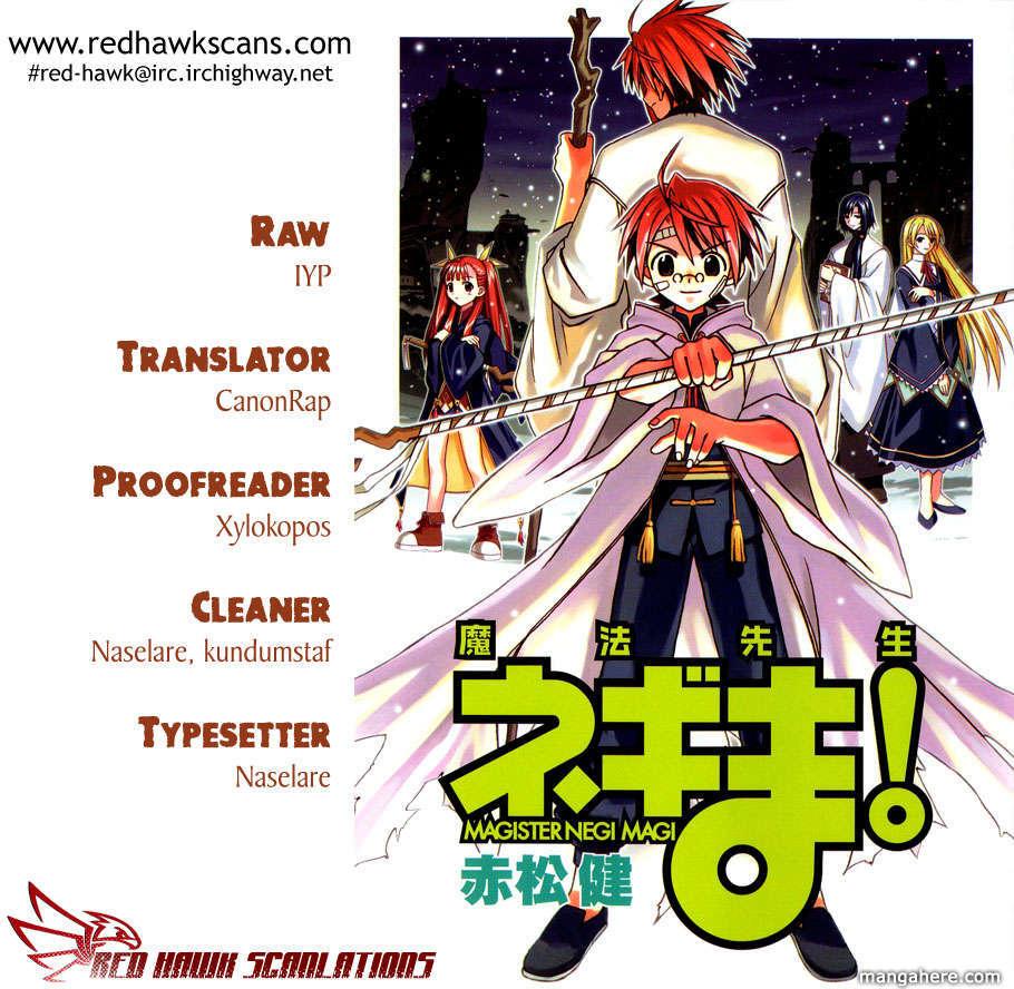 Mahou Sensei Negima! 329 Page 1