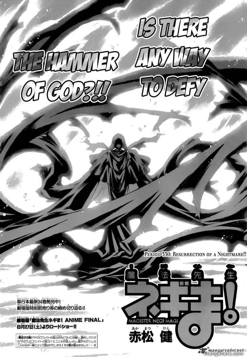 Mahou Sensei Negima! 330 Page 3