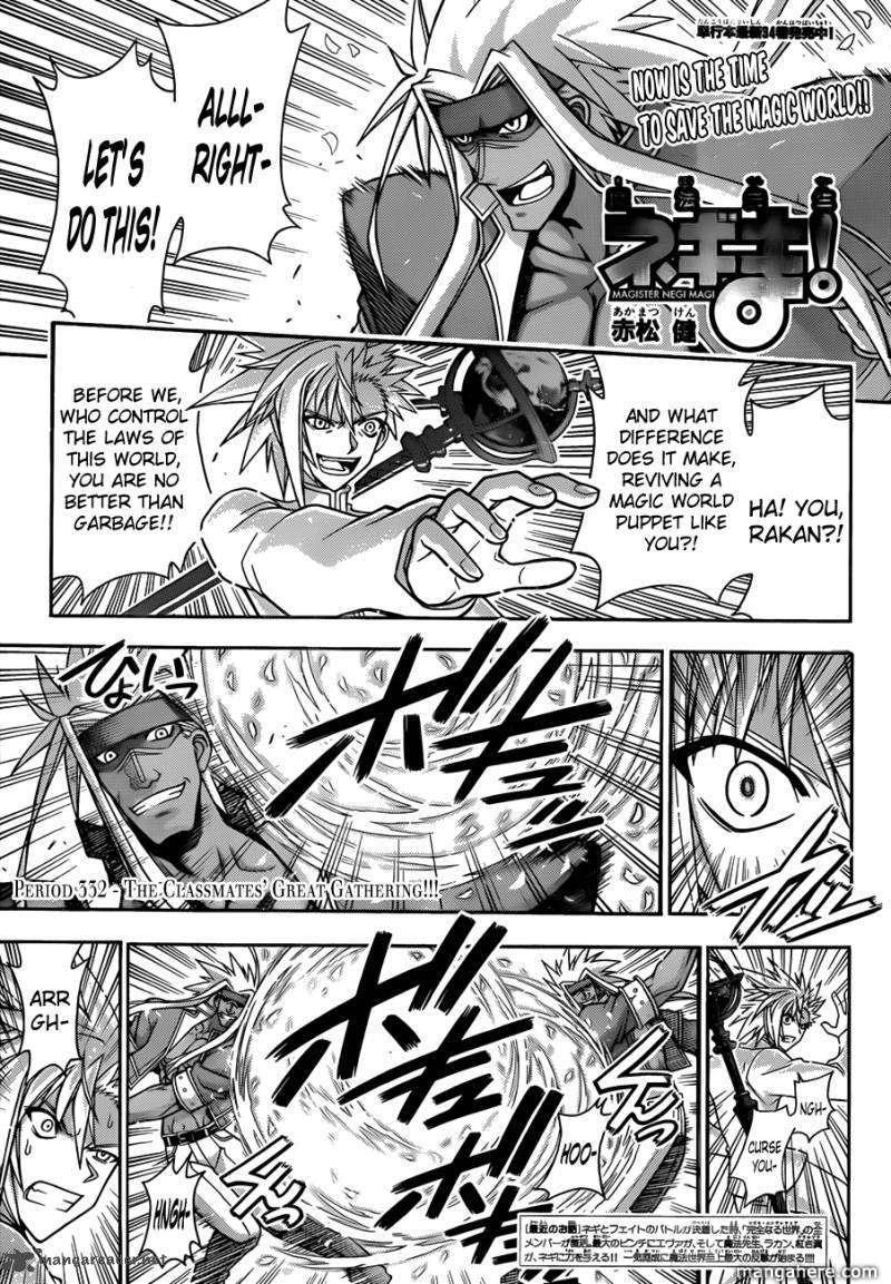 Mahou Sensei Negima! 332 Page 2