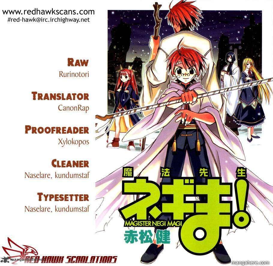 Mahou Sensei Negima! 333 Page 1