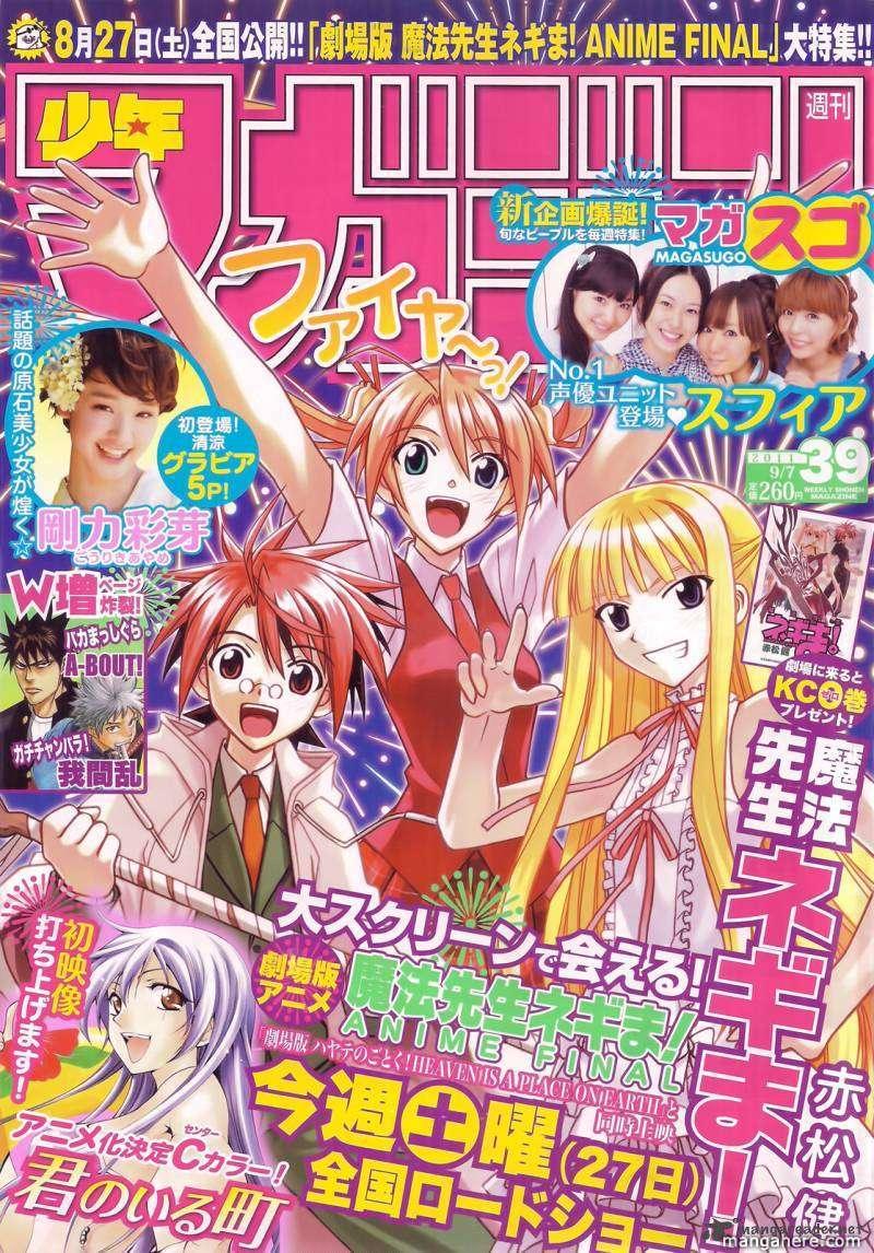 Mahou Sensei Negima! 335 Page 2