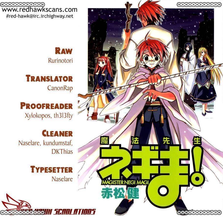 Mahou Sensei Negima! 337 Page 1