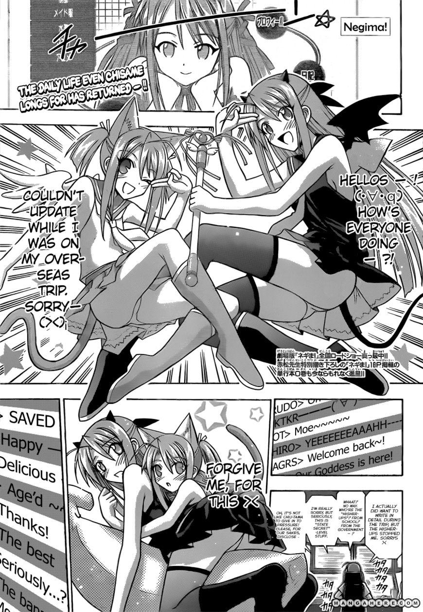 Mahou Sensei Negima! 338 Page 2