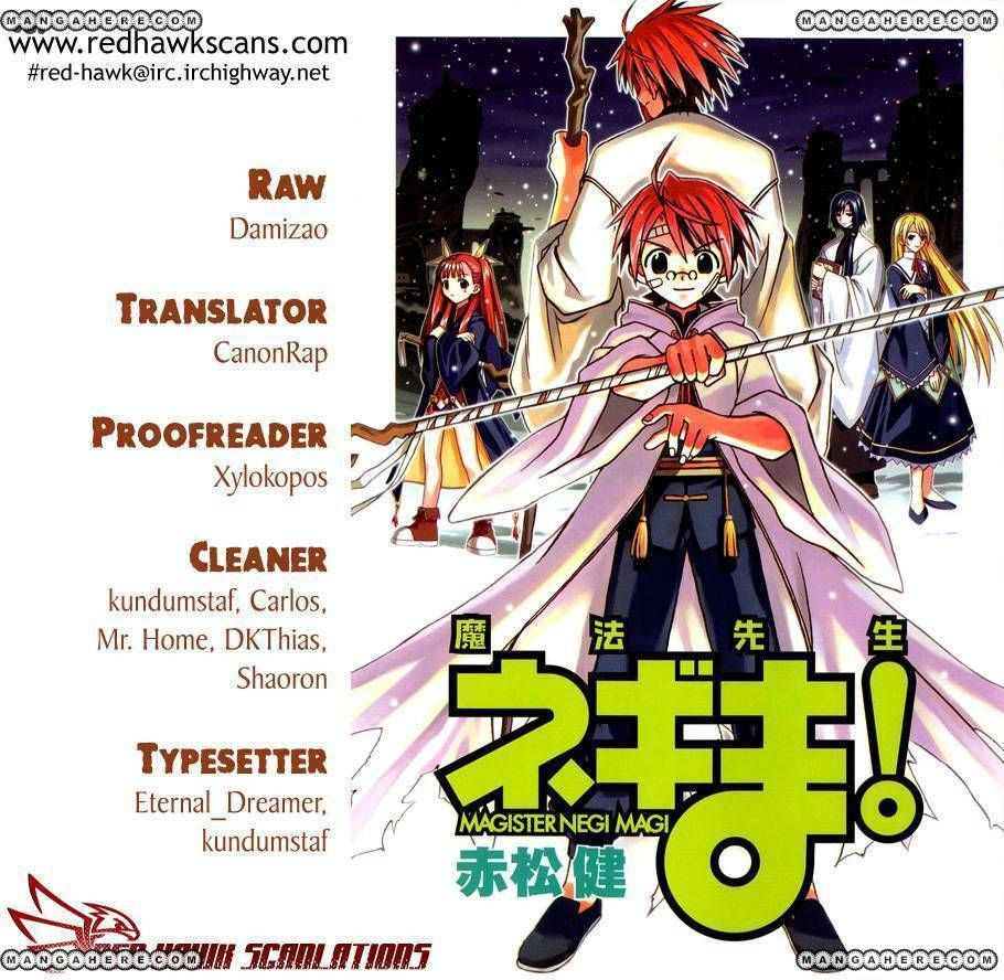 Mahou Sensei Negima! 344 Page 1