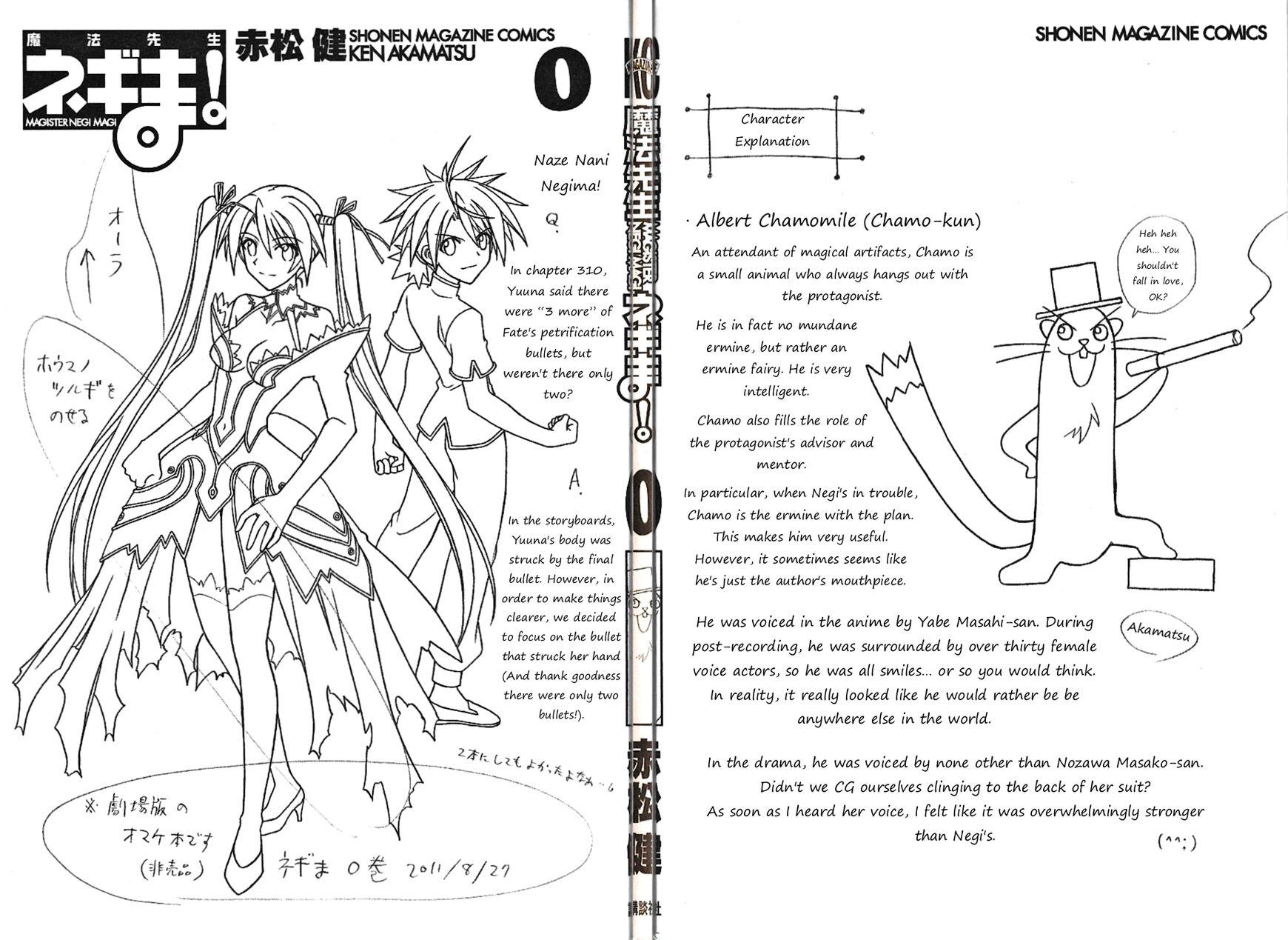 Mahou Sensei Negima! 335.5 Page 2
