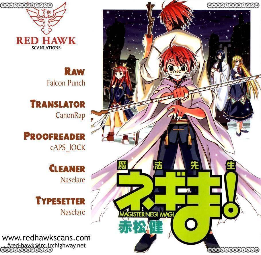 Mahou Sensei Negima! 351 Page 1