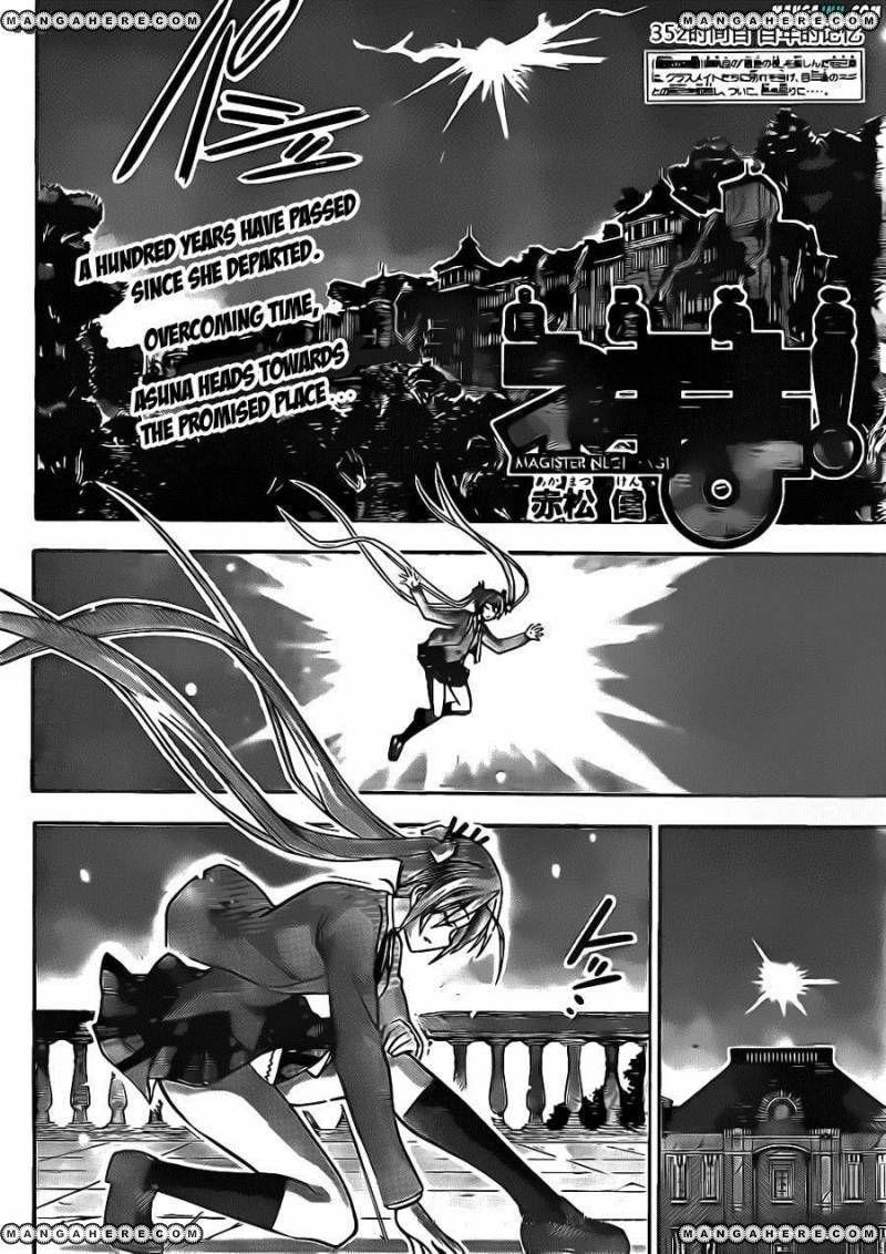 Mahou Sensei Negima! 352 Page 2