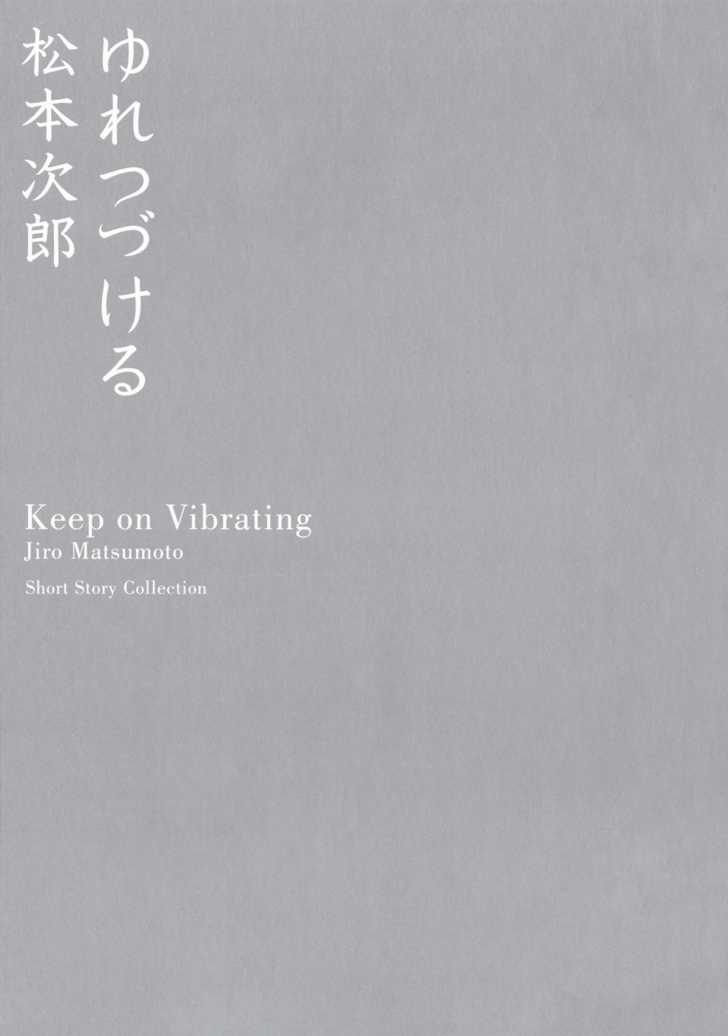 Keep on Vibrating 0.1 Page 2