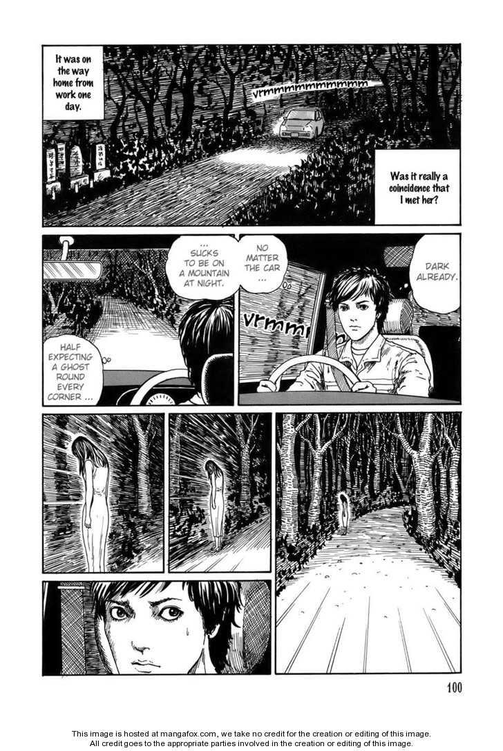 Shin Yami no Koe - Kaidan 1.4 Page 2