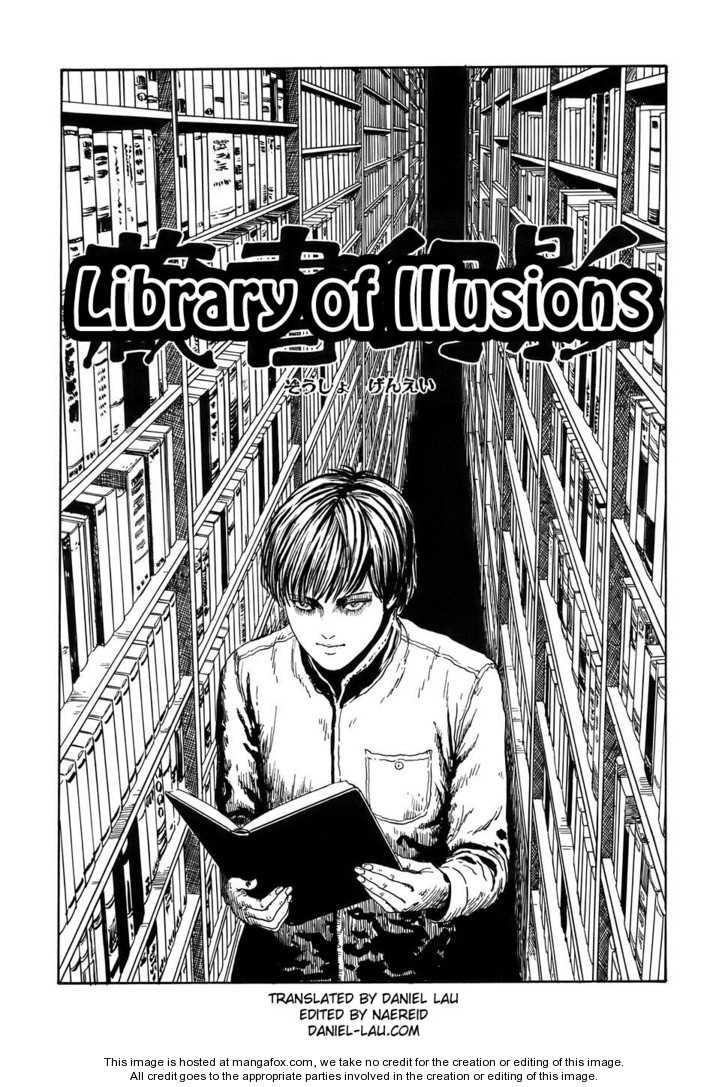 Shin Yami no Koe - Kaidan 5 Page 1